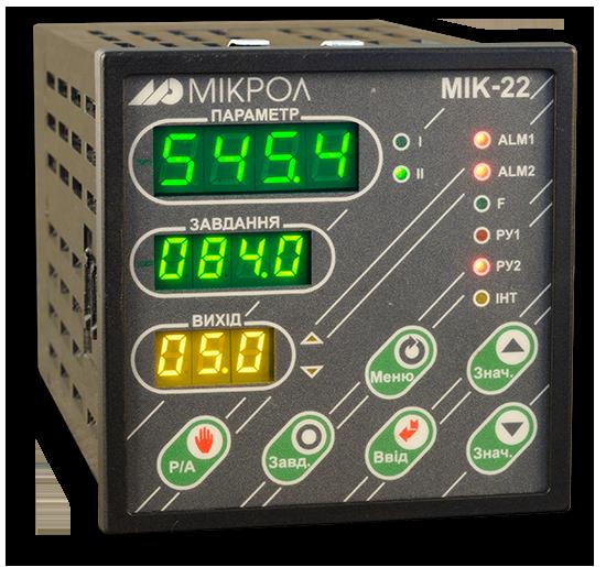 МИК-22. Микропроцессорный регулятор МИК-22