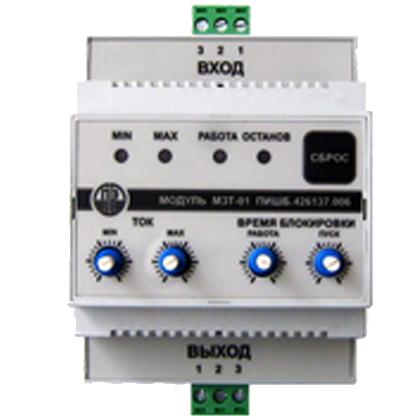 Модуль токовых защит МЗТ-01