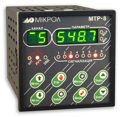 МТР-8. Микропроцессорный терморегулятор МТР-8