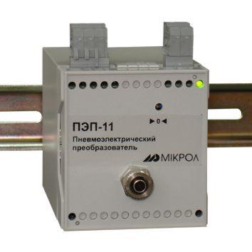 Пневмоэлектрический преобразователь ПЕП-11. Продукция Микрол в Курске