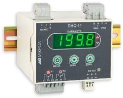 ПНС-11. Преобразователь постоянного напряжения и тока показывающий ПНС-11
