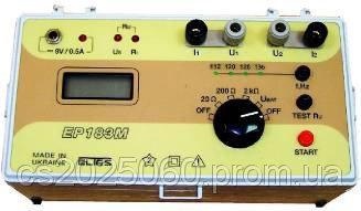 Прибор для измерение сопротивления заземления. Прибор Электроизмерительный Цифровой ЕР183М. ЕР183М.