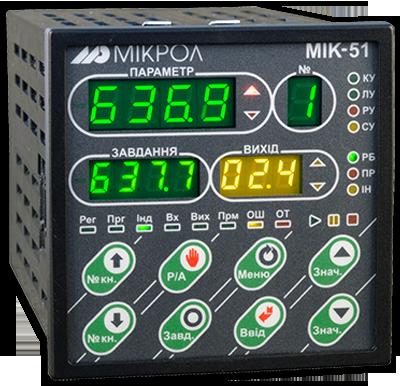 Программируемый логический контроллер МИК-51. МИК-51