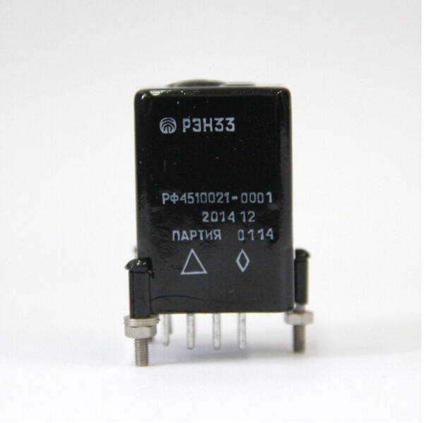 Реле электромагнитное РЭН 33. Реле РЭН-33. РЭН 33. РФ4.510.021 ТУ