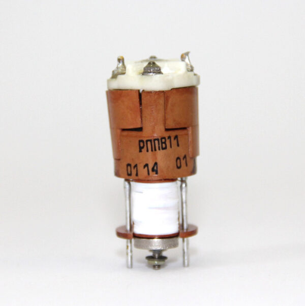 Реле электромагнитное РППВ 11