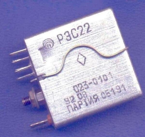 Реле электромагнитное слаботочное типа РЭС22 РХО.450.006 ТУ 66 7113 8010