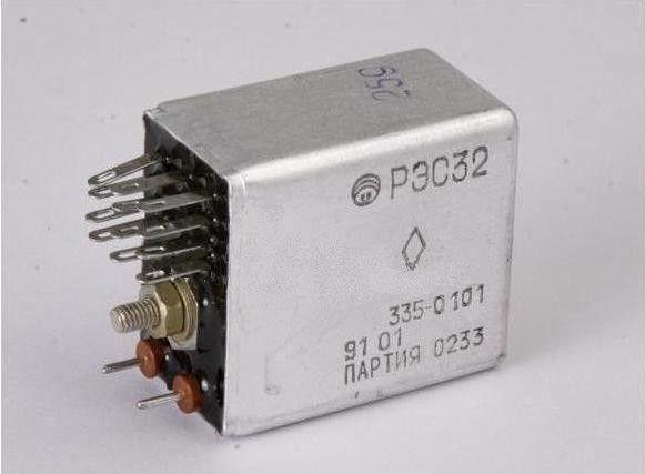 Реле электромагнитное слаботочное типа РЭС32 РФО.450.034 ТУ 66 7113 1010