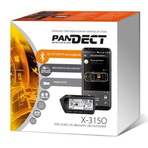 Сигнализация автомобильная Pandect X-3150