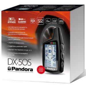 Сигнализация автомобильная Pandora DX 50 S v2