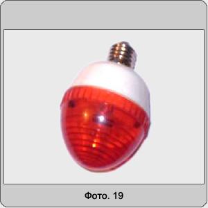 Светодиодная лампа ЗОМ-STAR. цоколь Е27 и P28S. Заградительные огни