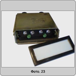Светодиодное табло ТСБ. ТСБ-С-АФ. АФР. АФРП сигнализации для пультов и панелей управления