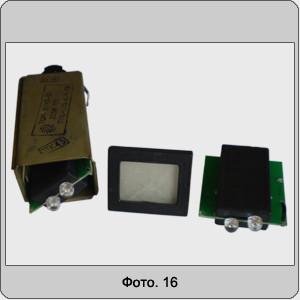 Светодиодное табло ТСМ-С