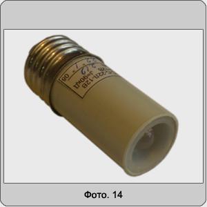 Светодиодные лампы АС-С-22Л. Цоколь Е27