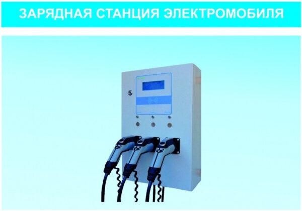 Зарядная станция для электромобиля. Зарядка Leaf. Зарядка Tesla.